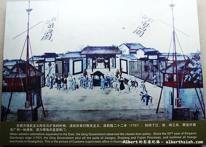 廣東東莞.虎門海戰博物館 (1)