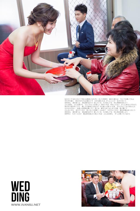 29359971480 f8fb0ea89e o - [台中婚攝] 婚禮攝影@鼎尚 柏鴻 & 采吟