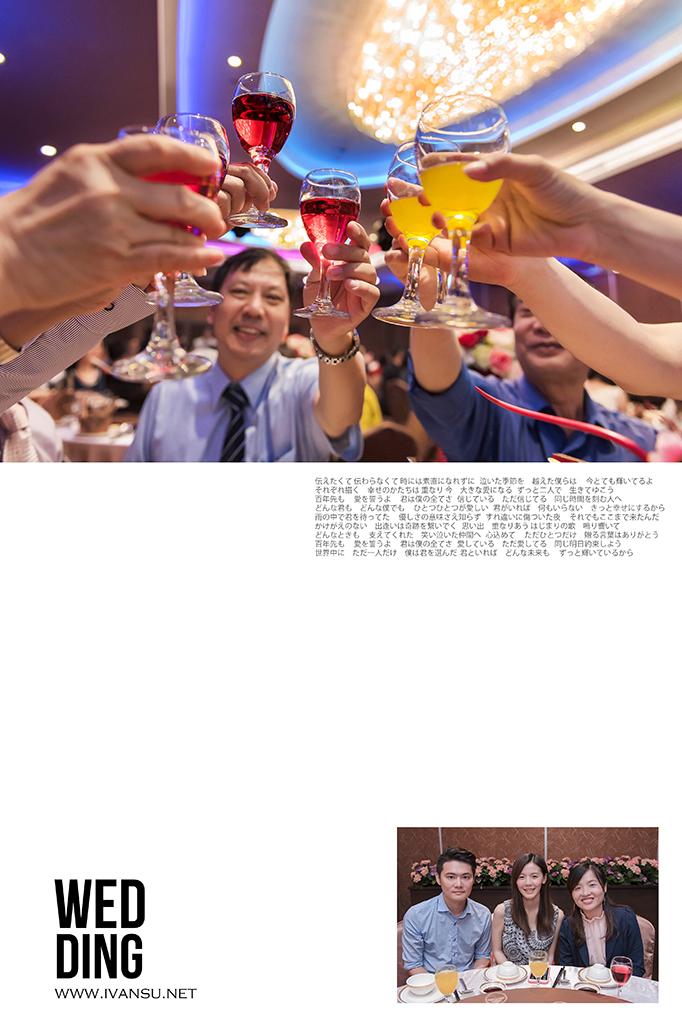 29110153503 890ae65e75 o - [婚攝] 婚禮攝影@大和屋 律宏 & 蕙如