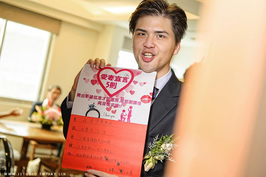 婚攝 君悅酒店 婚禮紀錄 JSTUDIO_0051