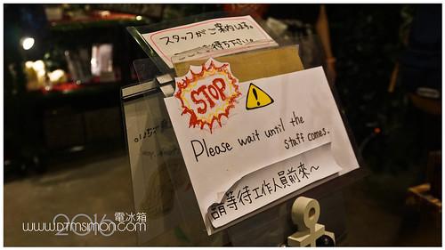 淺草貓頭鷹咖啡10.jpg
