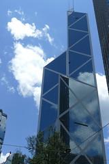 P1000543 (Les photos du chaudron) Tags: chine grattecielidividuel favoris