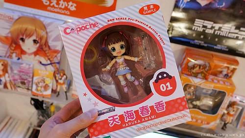 Cu-poche Haruka Amami