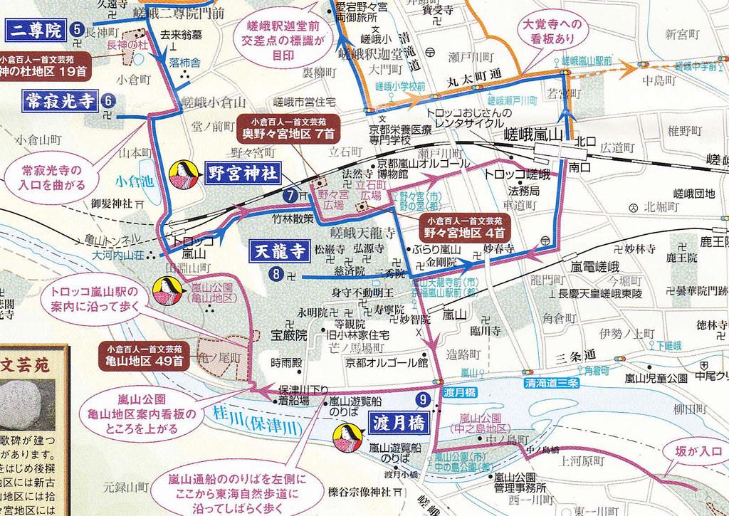 嵯峨野map
