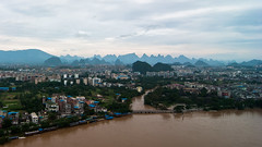 Guilin (Icon Moon) Tags: china guilin diecai