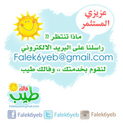 ..   !! (Falek6yeb) Tags: