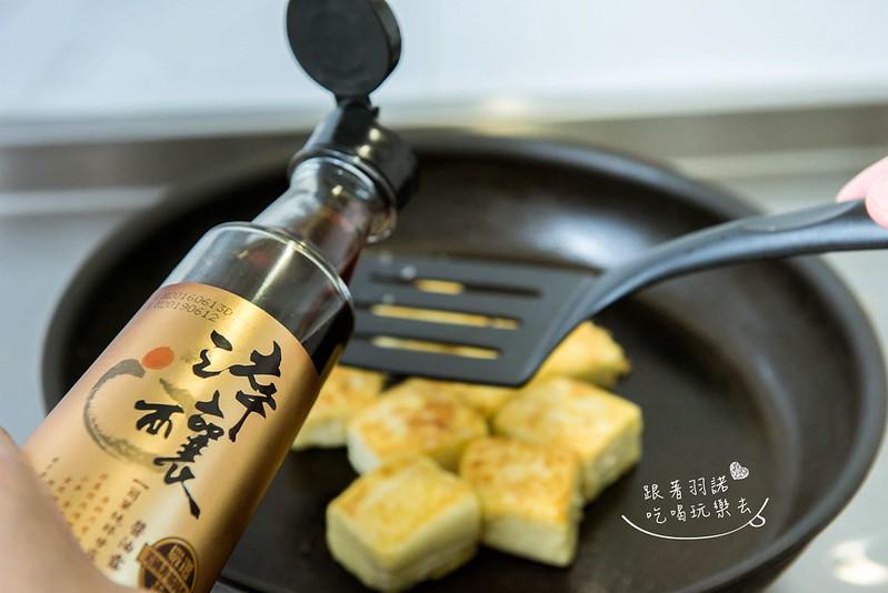 非基因改造淬釀醬油29