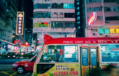 Yau Ma Tei by Night (Taomeister) Tags: hongkong asa200 yaumatei minoltacle fujifilmnph400