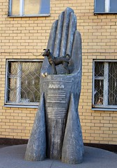 Laikas monument in Moscow (lubovphotographer) Tags: space laika dogmonument monument monuments moscow do doggy      photograph photo picturethis photography canoneos canonphotography     spacedog eos550d