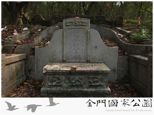 陳詩吟墓-03