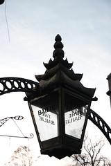 Edinburgh's Bailie