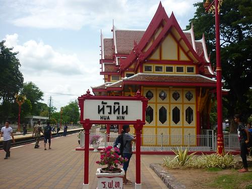 Hua Hin treinstation
