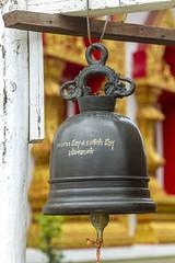 ChiangRai_5916 (JCS75) Tags: canon thailand asia asie chiangrai thailande
