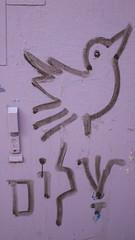 IMGP3069 (jamin.sandler) Tags: pentaxistds vivitar28mmf25 jerusalem