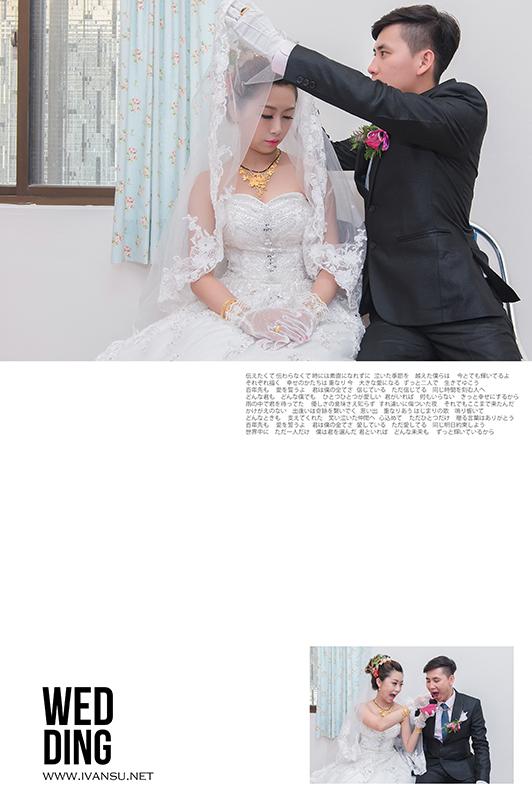 29623321882 aa8e6a94c3 o - [婚攝] 婚禮攝影@自宅 國安 & 錡萱