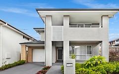 20 Binnet Street, Pemulwuy NSW