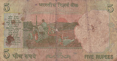 Indian 5 Rupees (JohnnieShene) Tags: india money 5 indian rupees rupee