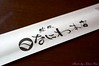 DSC06366 (Tohru にゃん) Tags: food japan 松江 なにわ 島根県 なにわ本店