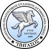 ΠΗΓΑΣΟΣ (Τόποι και Τρόποι) Tags: θεσσαλονίκησ δυτικήσ πηγασοσ σύλλογοσ αθλητικόσπολιτιστικόσ