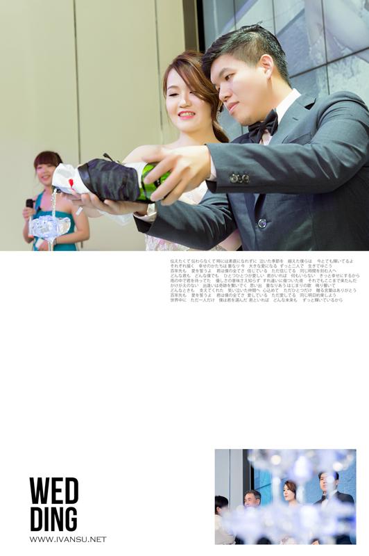 29556865322 eae2f0f6a8 o - [台中婚攝] 婚禮攝影@林酒店 郁晴 & 卓翰