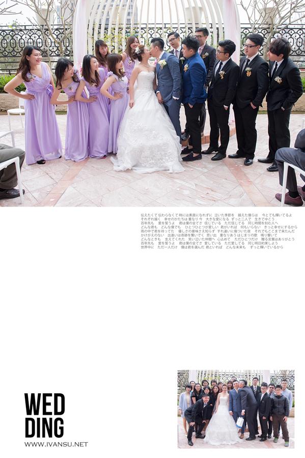29650086865 2fd1b81948 o - [台中婚攝] 婚禮攝影@林酒店 汶珊 & 信宇