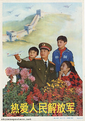 Warmly love the People's Liberation Army (chineseposters.net) Tags: china poster chinese propaganda soldier children pioneers flowers wanlichangcheng 万里长城 greatwall modelairplane airplane pla peoplesliberationarmy 解放军
