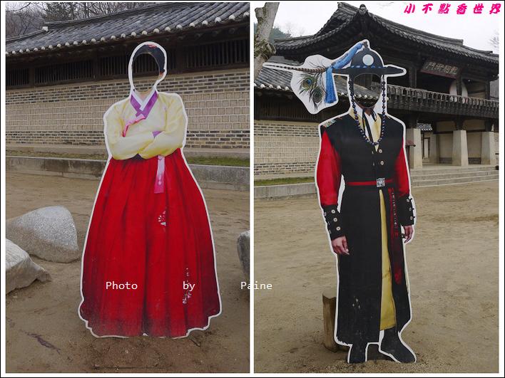 0403韓國民俗村 (37).JPG