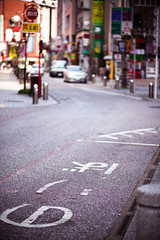 Fukuoka Loading Zone (Hal Bergman Photography) Tags: street sign japan japanese parking nobody fukuoka shallowfocus