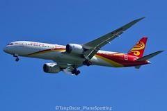 DSC_0384_719 (thokaty) Tags: hainanairlines dreamliner kbos bostonloganairport boeing b787 b7839 b789 b7879 eis2016 etops