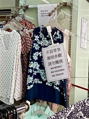 Hong Kong customer service (MFinChina) Tags: rude hongkong shamshuipo no clothing shirt shopping street customerservice