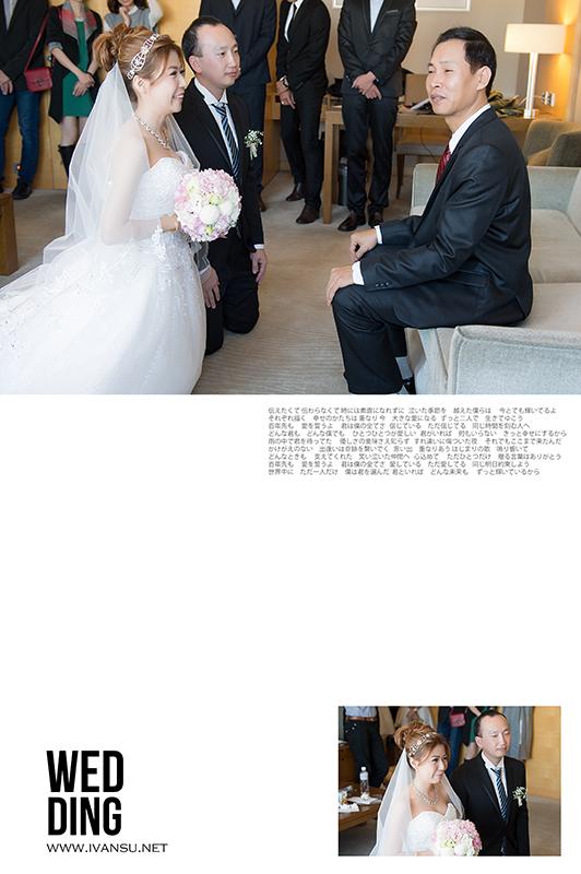 29637235846 e8dc865d8e o - [台中婚攝]婚禮攝影@裕元花園酒店 時維 & 禪玉