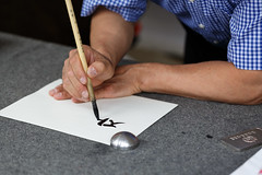 Caligraphy (Karol A Olson) Tags: koreanfestival koreansocietyofmaryland tradition festival caligraphy sep16 46traditiontraditional 116 pictures 2016 2016picturesin2016