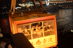 chongqingers (elnuego) Tags: chongqing yangtze   t  t  china cina chine nikon nikondf nikkor df 50mm nikkor50 river urban asia city urbanasia urbanchina cablecar cableway night lights photography