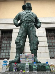 (emed0s) Tags: japan travel pilot wwii statue