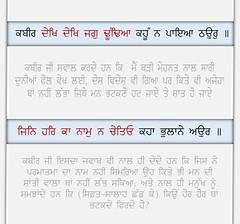 92 (DaasHarjitSingh) Tags: srigurugranthsahibji sggs sikh sikhism sikhsm singh sahib satnaam waheguru gurbani guru granth
