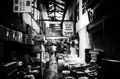 candyland (maxwellkimi) Tags: japan old building market atmosphere