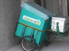 P1150003 (Stop carbon pollution) Tags: japan  honshuu  okayamaken  naoshima  setouchiarttriennale