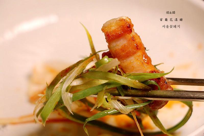 首爾花漾豬士林韓式料理169