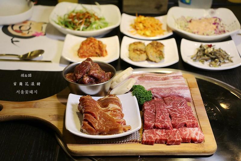 首爾花漾豬士林韓式料理034