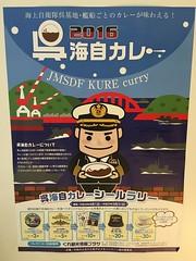 El curry de la armada japonesa :) (emed0s) Tags: japan travel sign