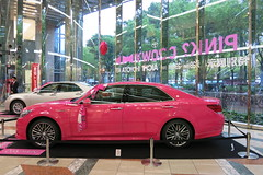Pink Crown! (monoblogoo) Tags: pink toyota crown s110 matsuzakaya