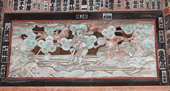 Wood carvings / () (TANAKA Juuyoh ()) Tags: wood temple high hires resolution 5d hi res carvings tochigi markii    saimyouji senjafuda          mashikomachi   senshafuda hagagun