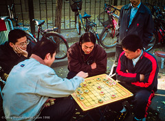 Chinese Chequers (gwpics) Tags: exterior beijing male chinese 1998 bicycle boardgame leisure games man streetphotography china people recreation men bike cycle cycling film outdoors outside person relaxation socialcomment socialdocumentary society strasenfotograpfie transport transportation lifestyle relax relaxing streetpics    chess