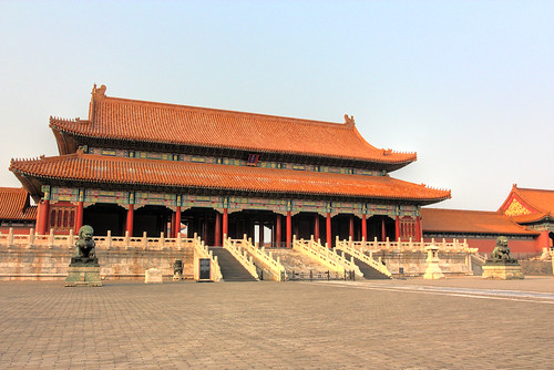 Thumbnail from The Forbidden City