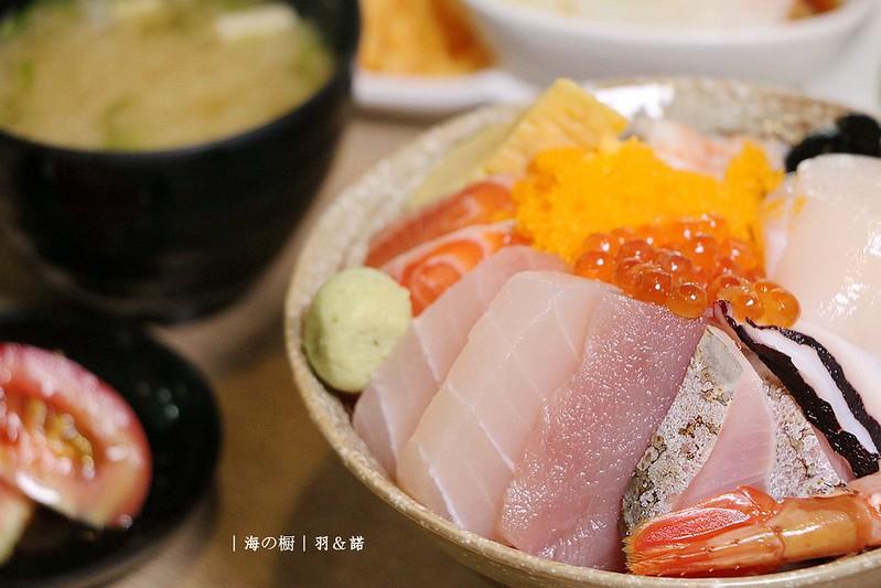 海之櫥北投日本料理027