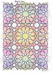 20160904 (regolo54) Tags: islamicdesign islamicgeometry islamicart handmade geometry symmetry pattern star mathart regolo54 escher