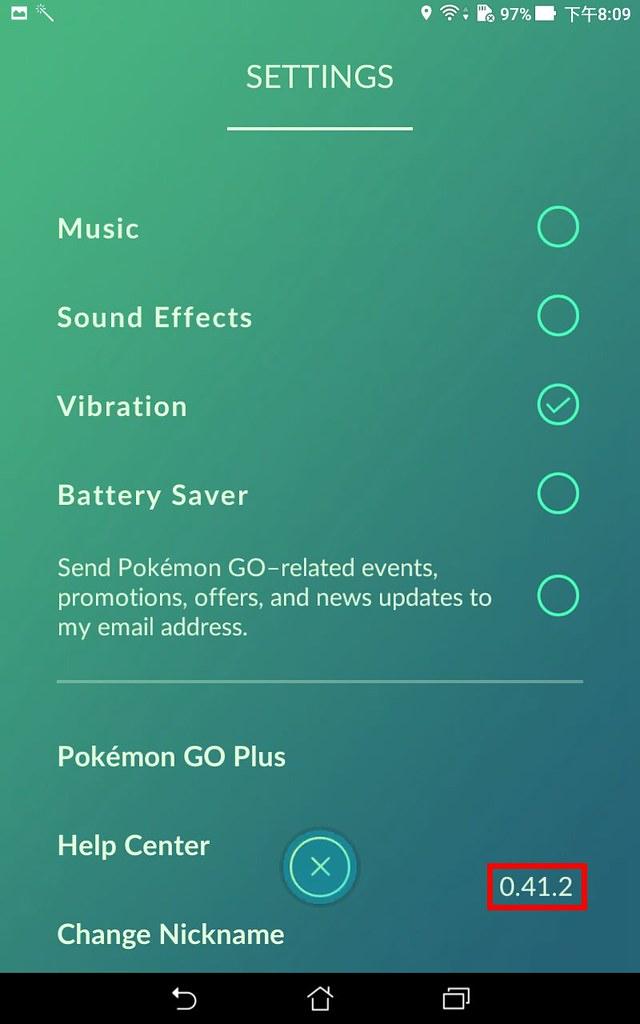 【Pokemon Go】(10/11改版更新內容)安卓0.41.2和IOS1.11.2版玩家實測搶先報