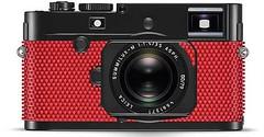 Leica M-P Grip Set by Rolf Sachs (Sasser Stills Boudoir) Tags: leica mp grip set by rolf sachs