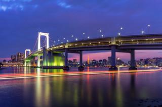 Waterfront Cruising, Tokyo