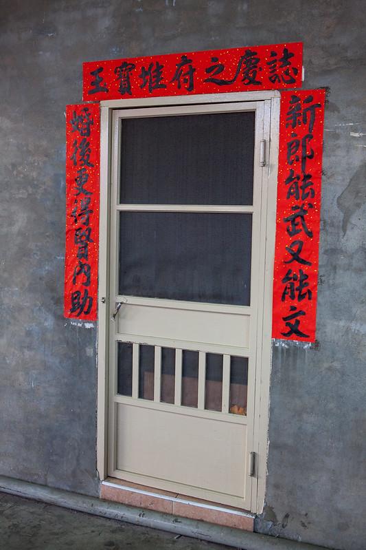孟峰&梵齡 婚禮紀實-243